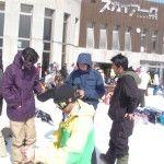 Splitboard Demo Iwataka, Japan