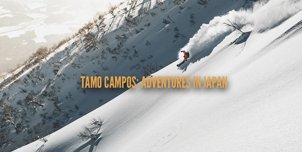 Tamo Campos Adventures in Japan